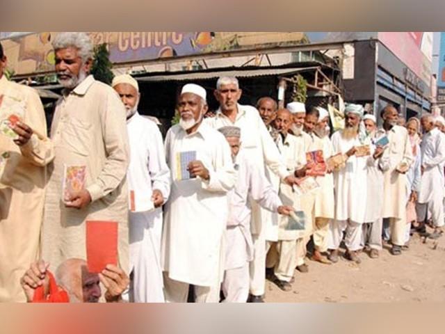 کاغذات مکمل ہونے کے بعد پنشنرز کو مکمل پنشن اور بقایا رقم بھی جاری کر دی جائے گی، سندھ حکومت (فوٹو: انٹرنیٹ)