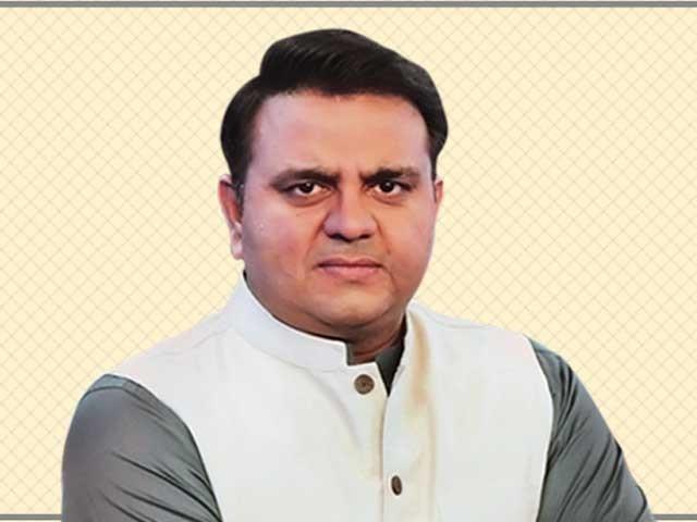 عدلیہ کو پالیسی امور میں مداخلت سے شدید نقصان پہنچا ہے اور ماضی کی غلطیوں کو دہرانا نہیں چاہیے، وفاقی وزیر فوٹو: فائل