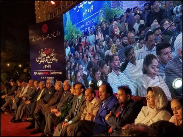 عالمی اردو کانفرنس کی صورت میں کراچی والوں کو چار روز تک ذوقِ سخن کی تسکین کا بہانہ ملا۔ (فوٹو: انٹرنیٹ)