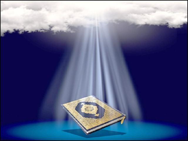 عقل کو دنگ کردینے والی باتیں اور حقائق قرآن پاک میں موجود ہیں۔ (فوٹو: انٹرنیٹ)