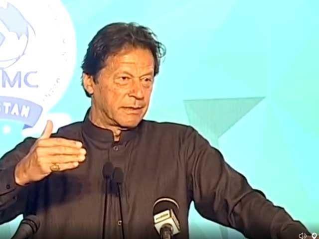 نیب قانون میں اس لیے ترمیم کی کیونکہ بیوروکریٹس پر تلوار لٹک رہی تھی، عمران خان فوٹو:اسکرین گریب