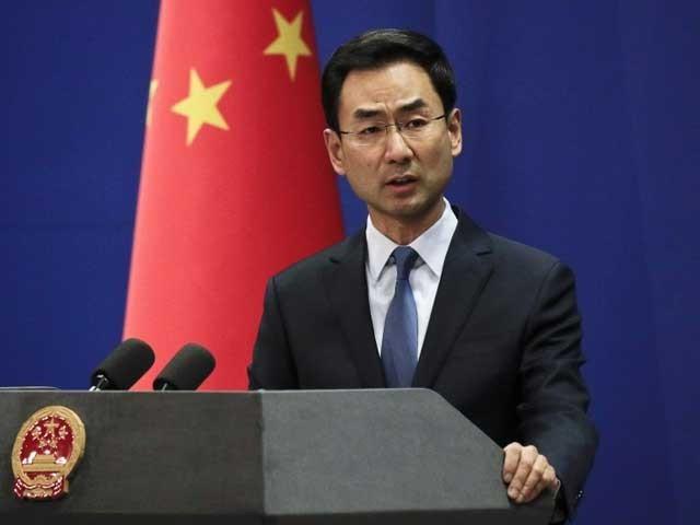 ہم مسئلہ کشمیرکا سلامتی کونسل قراردادوں کے تحت پر امن حل چاہتے ہیں، چینی وزارت خارجہ۔ فوٹو:فائل