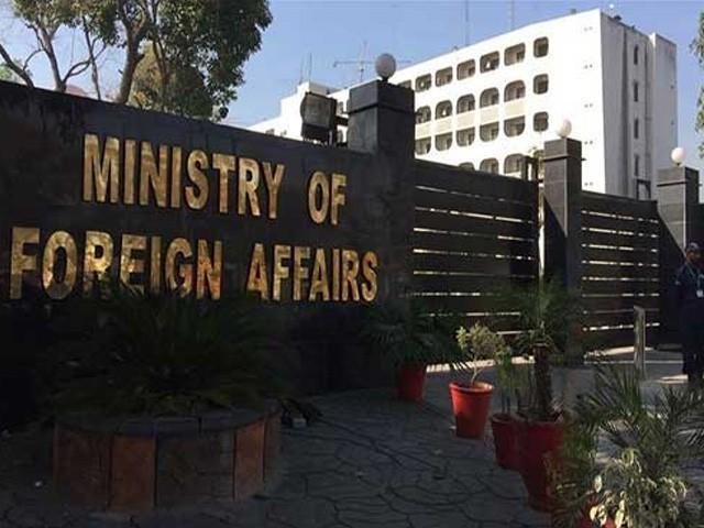 بھارت دہشت گردی کےمعاملے پر کوئی صداقت قبول کرنےکی پوزیشن میں نہیں، پاکستان: فوٹو: فائل