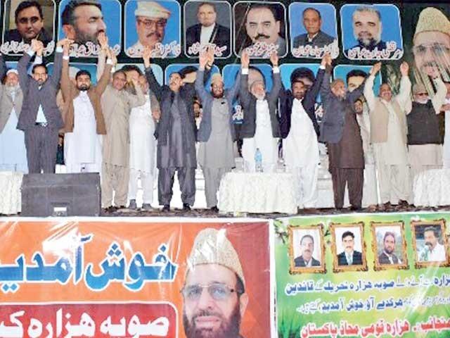 ہزارہ صوبے کا بل قومی اسمبلی میں پیش کر چکے ہیں ،مرتضیٰ جاوید عباسی ،طلحہ محمود و دیگر رہنماؤں کا کنونشن سے خطاب