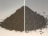 تصویر میں بائیں جانب چاند کی مٹی ہے اور بائیں جانب آکسیجن نکالنے کے بعد دھاتی ٹکڑے موجود ہیں۔ فوٹو: یورپی خلائی ایجنسی