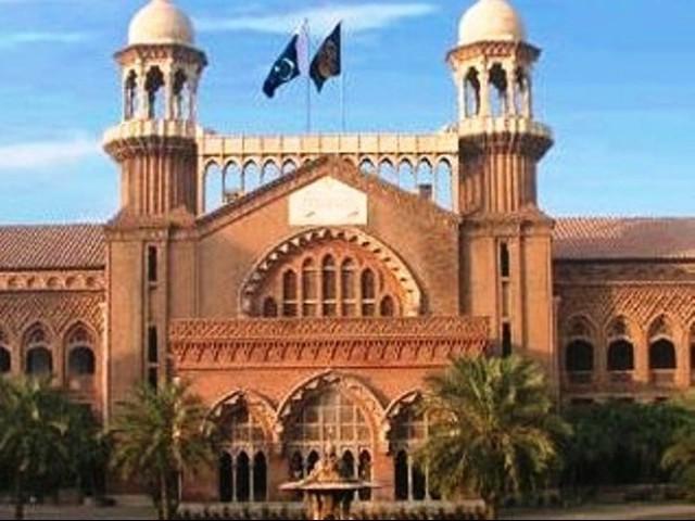 لاہور ہائی کورٹ کا ایڈیشنل چیف سیکرٹری پنجاب، سیکرٹری فوڈ پنجاب اور ڈائریکٹر اسٹیٹ بینک کو پیش ہونے کا حکم