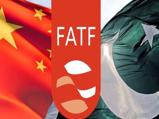 امید ہے ایف اے ٹی ایف پاکستان کو تعمیری تعاون اور معاونت فراہم کرتا رہے گا (فوٹو : فائل)