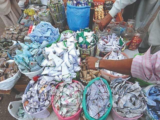 خلاف ورزی کرنے والے ملازمین کو ایک ہزار روپے جرمانہ عائد اور انھیں شوکازنوٹس جاری کیا جائے گا،ڈاکٹر سلمیٰ کوثر