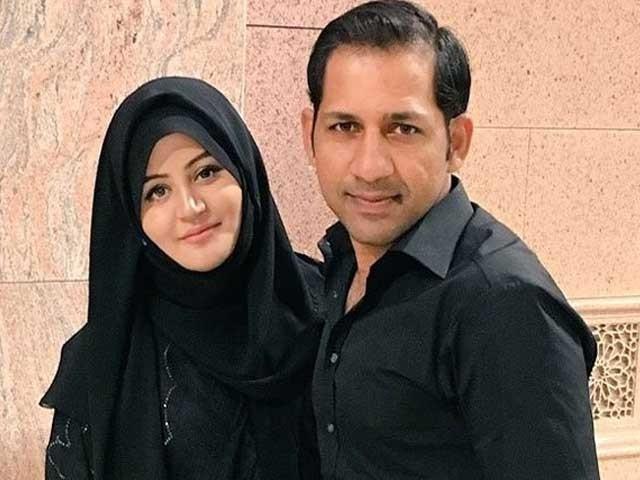 سرفراز احمد کی بیٹی کی ولادت پر پاکستان کرکٹ ٹیم کے کھلاڑیوں نے انہیں مبارک باد دی ۔ فوٹو : فائل