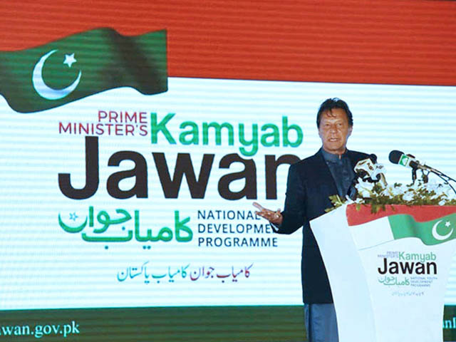 imran khan at karachi 3