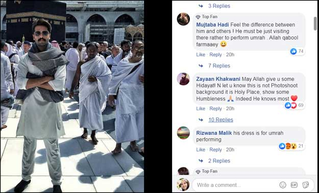 'فہد مصطفیٰ مقاماتِ مقدسہ کا احترام کریں'