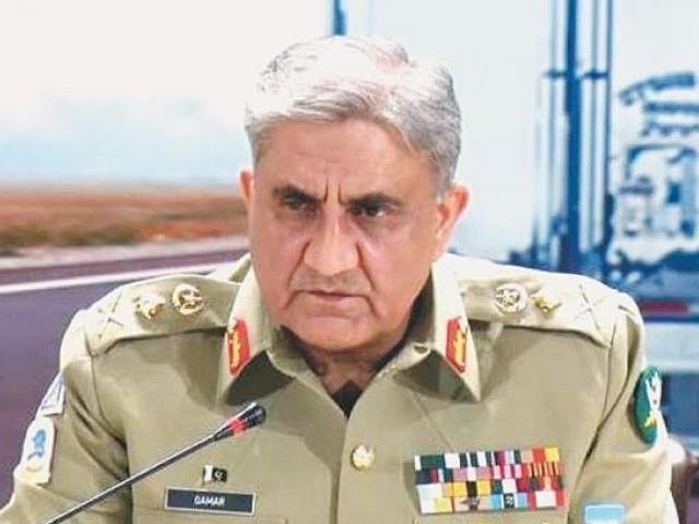 پاکستان ترکی کے ساتھ تعلقات کو اہمیت دیتا ہے، سربراہ پاک فوج