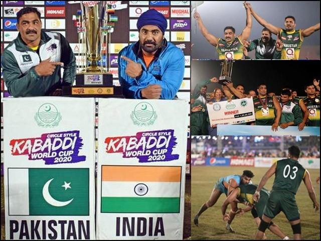پاکستان نے انڈیا کو شکست دے کر کبڈی ورلڈکپ پہلی مرتبہ اپنے نام کر لیا۔ (فوٹو: فائل)