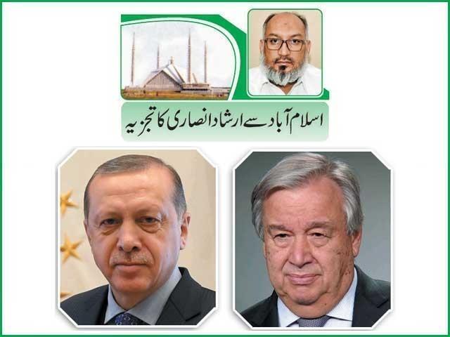خارجی سطح پر پاکستان اپنا کیس بھرپور انداز سے لڑا رہا ہے۔