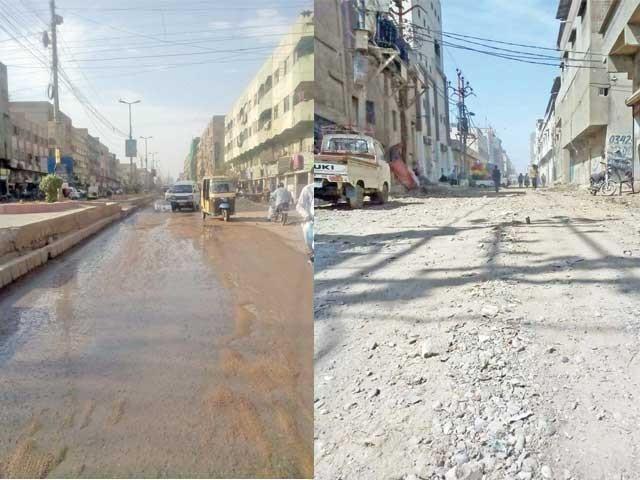 کراچی کی متعدد سڑکوں پر گندا پانی جمع کئی علاقے زیرِ آب ۔  فوٹو : ایکسپریس