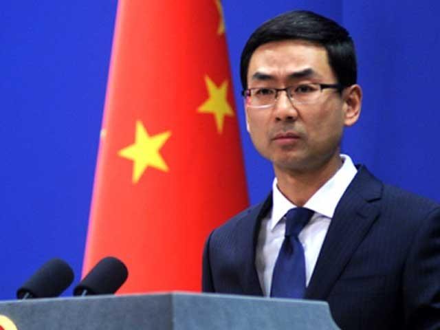 پاکستان اور ایف اے ٹی ایف کے حوالے سے چین کے مؤقف میں کوئی تبدیلی نہیں آئی، ترجمان چینی دفتر خارجہ