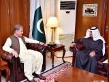 افغان مفاہمتی عمل کو آگے بڑہانے میں پاکستان اور قطر کا کلیدی کردار ہے، وزیر خارجہ۔ فوٹو : فائل