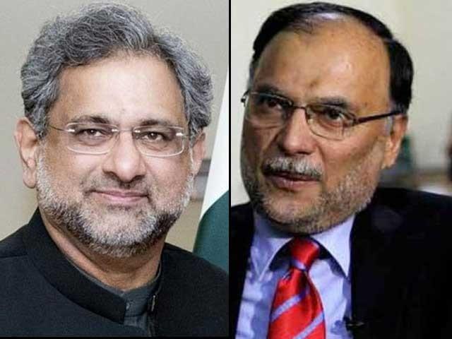 عدالت کی مسلم لیگ (ن) کے دونوں رہنماؤں کو ایک ایک کروڑ روپے کے مچلکے جمع کرانے کی ہدایت