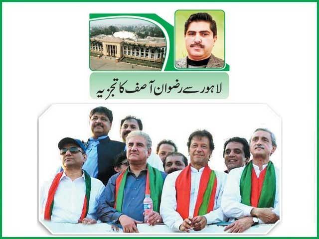 اپوزیشن کو معلوم ہے کہ عمران خان کو کمزور بنانا ہے تو اس کے سب سے قریب اور با اعتماد ساتھیوں کو نشانہ بنانا ہوگا۔