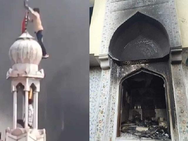 جنونی ہندوؤں نے مسجد کو نذر آتش کیا اور مینار پر بھارتی جھنڈا بھی لہرایا، فوٹو : بھارتی میڈیا
