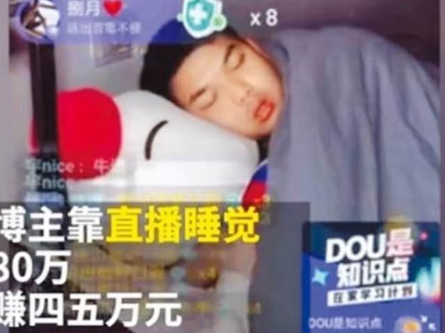 یوآن سان کے سونے کی ویڈیو اس وقت چین میں مقبول ہورہی ہے (فوٹو: فائل)