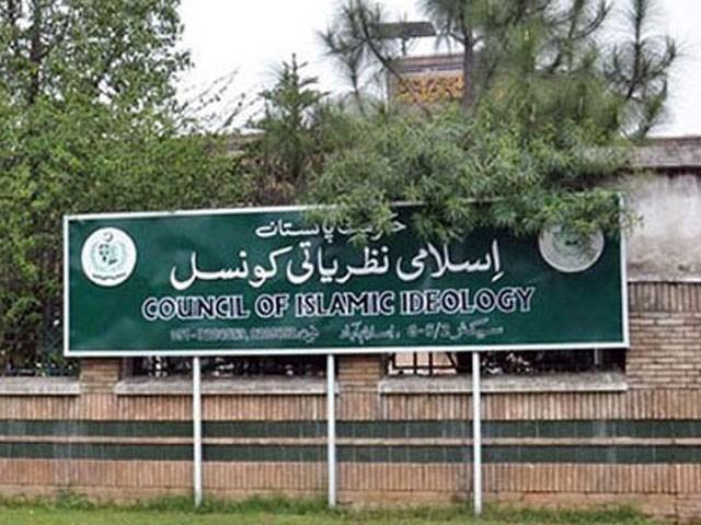 نماز جمعہ کے اجتماعات پر حتمی فیصلہ حکومت نے کرنا ہے، اسلامی نظریاتی کونسل۔ فوٹو:فائل