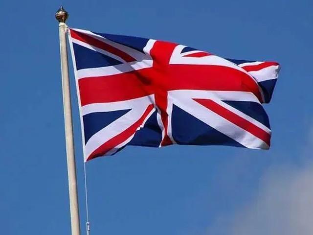 برطانوی شہری پاکستان کا سفر کرسکیں گے، خبر۔ فوٹو، انٹرنیٹ