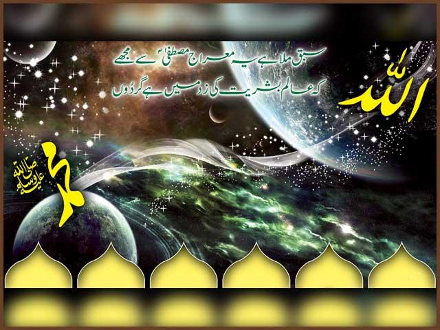 معراج النبیؐ کا ایک پہلو ناصرف خود حضور پاک ﷺ کے لیے، بل کہ ہم عام مسلمانوں کے لیے بھی ذریعۂ آزمائش ہے۔ فوٹو: فائل