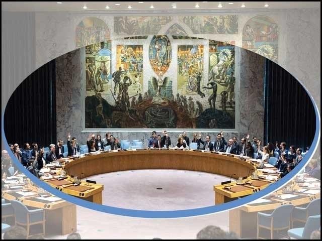 قائد اعظم نے سفارتی سطح پر انڈونیشیا کی حمایت کی، اقوام متحدہ ڈائمنڈ جوبلی پر خصوصی سلسلہ