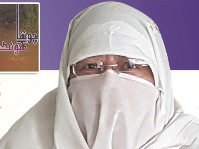 ممتاز فکشن نگار سلمیٰ یاسمین نجمی کے حالات وخیالات۔ فوٹو: فائل