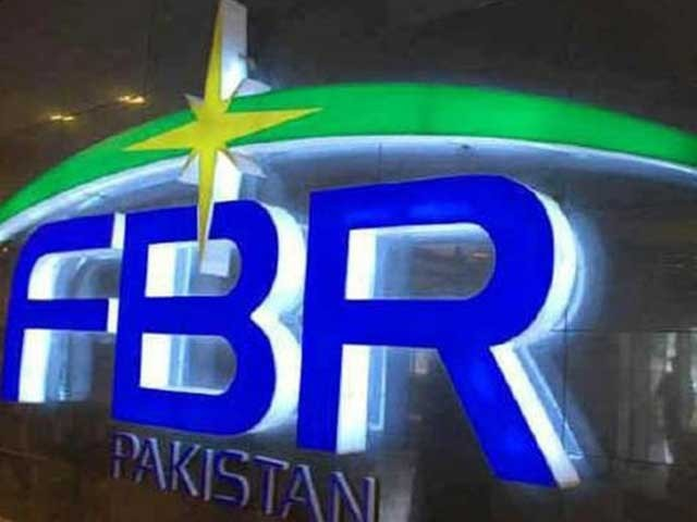 Many officers and officials have retired; relevant departments have demanded records, FBR officials Photo: file