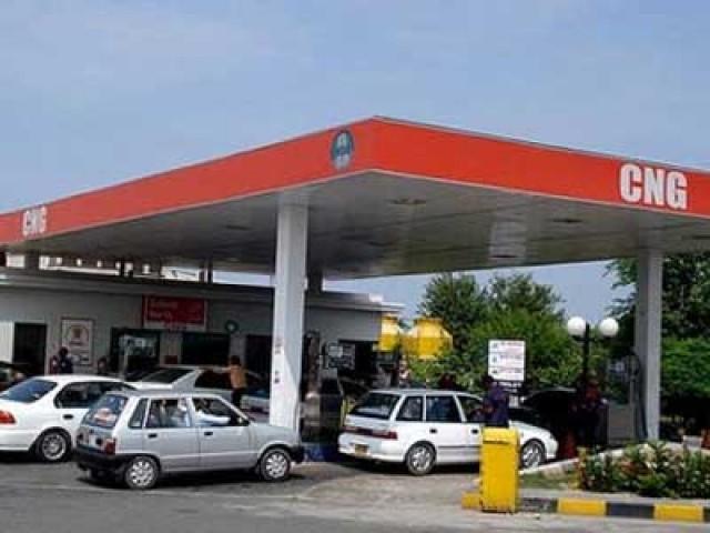 سی این جی کی قیمت 9 روپے کی کمی کے بعد تقریبا 84.50 فی لیٹر ہوگئی