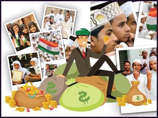 بھارت کے مسلم نوجوانوں کے لیے لکھی گئی ایک تحریر، جو پاکستانی نوجوانوں کے لیے بھی سودمند ہے