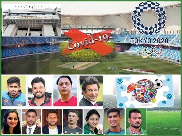 مالی امداد کے معاملے میں پاکستانی کرکٹرز پیچھے رہ گئے