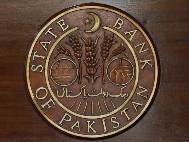 بینکوں کو کسٹمرزکے گھروں سے چیک وصول کرنیکی بھی اجازت دیدی گئی، اسٹیٹ بینک