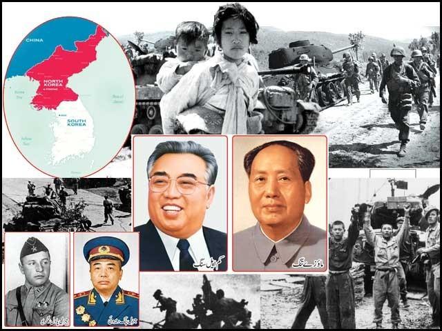 سرد جنگ کے پہلے بڑے اور اعلانیہ معرکے میں اقوام متحدہ کا کردار، اقوام متحدہ کی ڈائمنڈ جوبلی پر خصوصی سلسلہ