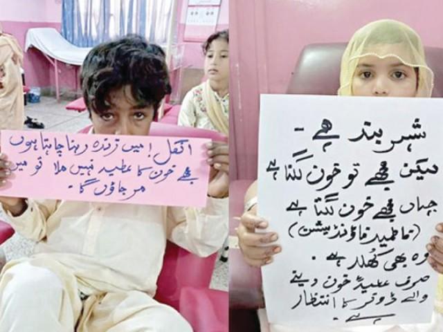 خون کا بندوبست کیا اور لگوانے کے بعد بچیوں کو گھر بھی منتقل کیا، والدہ کی دعائیں۔ فوٹو: ایکسپریس