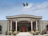 اسلام آباد ہائی کورٹ کا ایک گھنٹے میں پی ایم ڈی سی کھولنے کا حکم