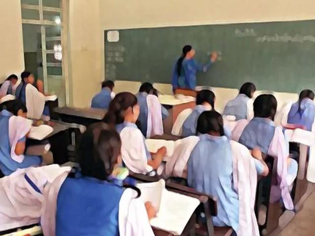 پیشگی فیس وصولی پر نجی تعلیمی اداروں کی رجسٹریشن منسوخ کردی جائے گی، اعلامیہ ۔ فوٹو: فائل