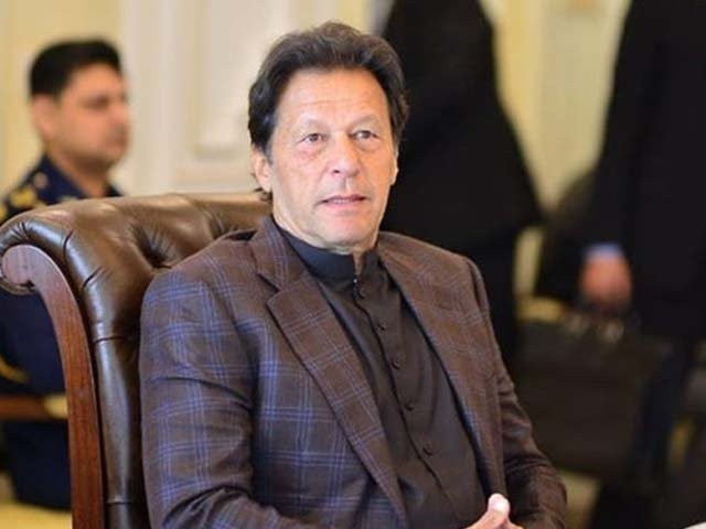 ریلیف دینے میںکسی قسم کی تفریق یا امتیازی سلوک کی شکایت برداشت نہیں جائے گی، عمران خان۔ فوٹو:فائل