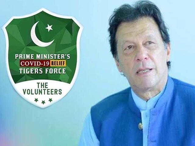 وزیراعظم عمران خان نے کورونا وبا کے دوران امدادی کاموں کے لیے ٹائیگر فورس کے قیام اعلان کیا ہے، فوٹو : فائل