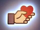 فیس بک نے کمیونٹی ہیلپ کا آپشن پیش کردیا ہے۔ فوٹو: فائل