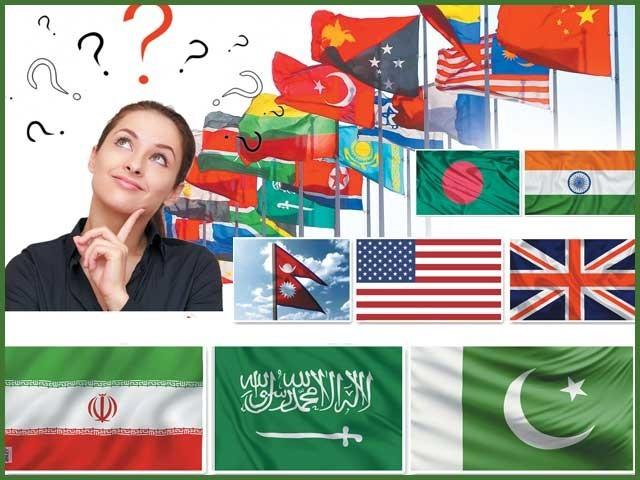 دنیا بھر کے رنگ برنگ جھنڈوں میں چھپے معنی خیز پیغامات سے کیا آپ واقف ہیں؟