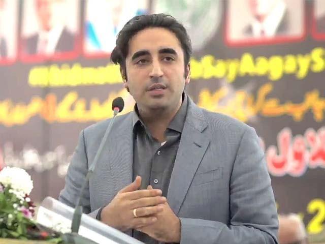 پاکستان کے عوام ایک نئے ذوالفقار علی بھٹو کی تلاش میں ہیں، بلاول بھٹو زرداری فوٹو: فائل