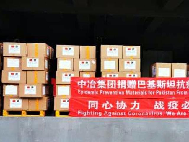 چینی کمپنی اس سے قبل  چھ دیہات میں راش بھی تقسیم کرچکی ہے، خبررساں ادارہ۔ فوٹو، انٹرنیٹ