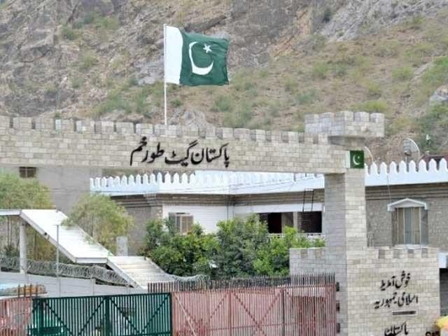 سرحد پرافغان شہریوں کے پاکستان زندہ بادکے نعرے،افغان ٹرانزٹ ٹریڈتاحال بند