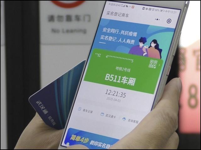 صرف ان ہی لوگوں کو ووہان سے نکلنے کی اجازت ہے جن کے اسمارٹ فون کی ہیلتھ مانیٹرنگ ایپ میں ''سبز'' کیو آر کوڈ موجود ہے۔ (فوٹو: انٹرنیٹ)