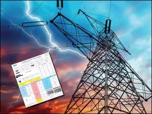 2سو ارب توانائی سکوک بانڈزکیلیے ویلوایٹر تقررکی منظوری،تاپی منصوبے پرگیس قیمت کے تعین کے لیے کمیٹی قائم