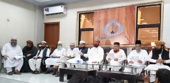 Ulma karam in Karachi press club
