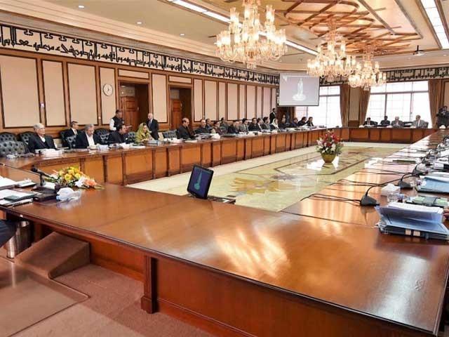کابینہ ڈویژن کو بھجوائی گئی سمری کے مطابق 17 رکنی کمیشن میں 9 اقلیتی ارکان شامل ہوں گے، فوٹوفائل